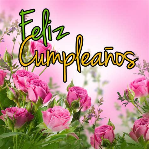 imagenes de rosas para happy birthday pin by lorna rod on good morning pinterest