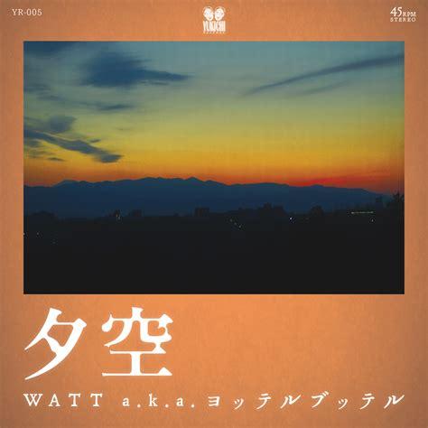 beat 2 watt aka watt a k a ヨッテルブッテル トラックリスト公開 栞 しおり watt a k a ヨッテルブッテル