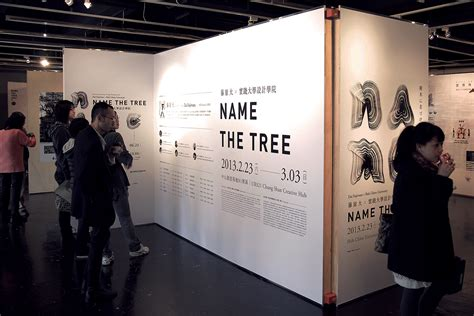 the trees names a last lecture by dr charles books name the tree on behance