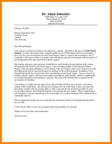 cover letter for internship business best free home