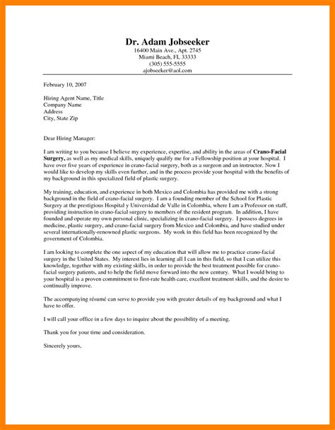 Motivation Letter For The 5 Exle Of Motivation Letter For Internship Emt Resume