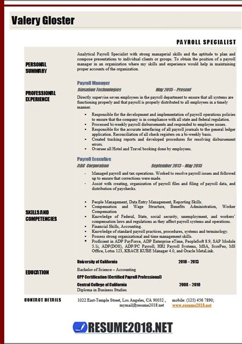 payroll resume template payroll specialist resume templates 2018 resume 2018