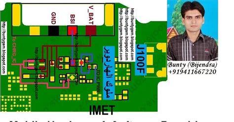 Ic Power Samsung J1 samsung galaxy j1 j100f battery connector power problem