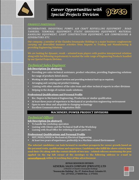design engineer job offer technical sales engineer machinery power product