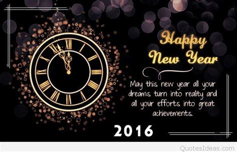 sayings happy new year wishes 2016