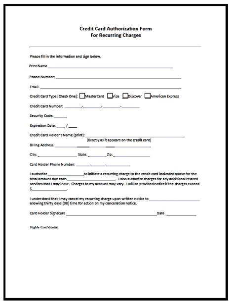 sle credit card authorization form