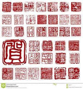 Antique Japanese Cloisonne Vases Chinese Signature Royalty Free Stock Photography Image