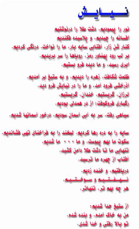 Fax Lookup Canada Farsi Search Results Canada News Iniberita Link