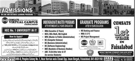 Applying To An Mba Program Out Of Undergrad by Admissions Open 2014 With How To Apply For Undergraduate