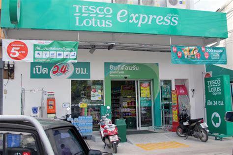 tesco lotus express moon muang rd chiang mai