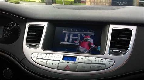 hyundai genesis navigation system 2011 hyundai genesis vim dvd navigation in motion dvd nav