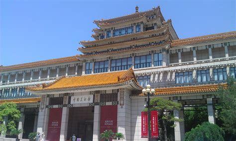national art museum of china wikipedia