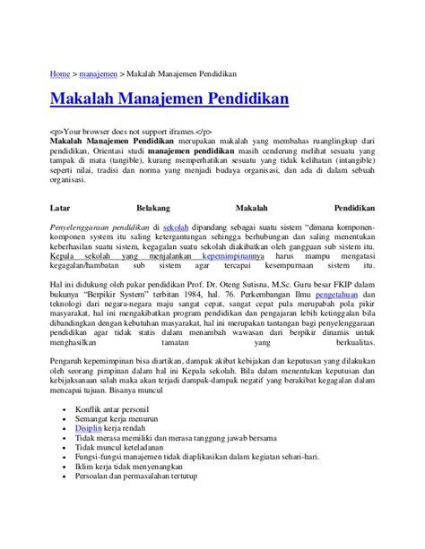format makalah pdf makalah manajemen strategi doc