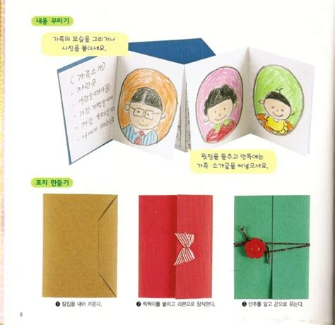 Korean Paper Crafts - korean culture crafts for