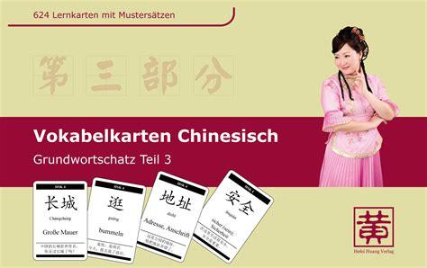 Vokabelkarten Chinesisch Grundwortschatz Teil 3 Hefei