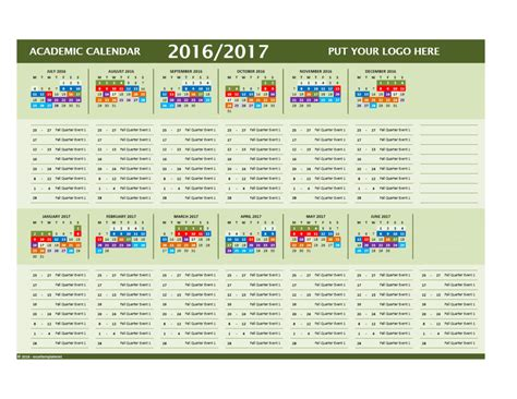 Calendar Template For Excel by 2016 Excel Linear Calendar Template Calendar Template 2016