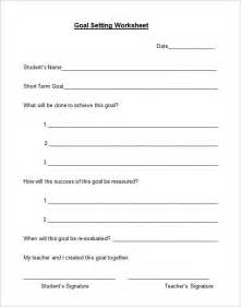 goal setting template worksheet student goal setting worksheet mifirental free