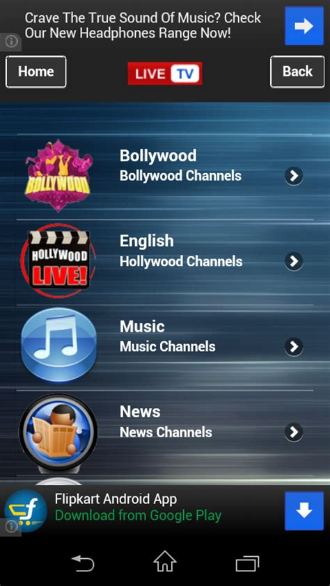 free tv apps for android mobile live tv channel free android app android freeware
