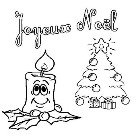 coloring pages joyeux noel coloriage de joyeux no 235 l en ligne gratuit 224 imprimer