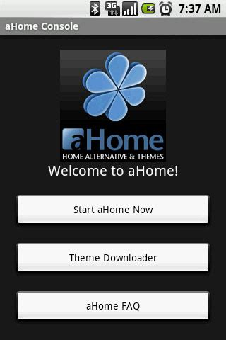 console app android ahome console androidtapp