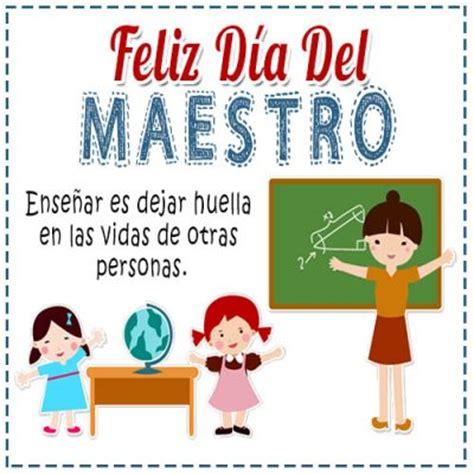 Tarjetas De Felicitacion Por El Dia Del Maestro Apexwallpapers Com | tarjetas para el dia del maestro para imprimir gratis