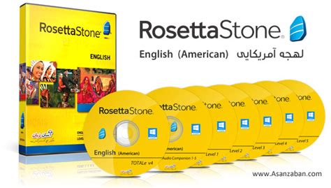 rosetta stone english blog archives tansenzrow1989