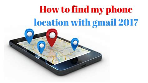 where is my mobile how to find my phone location with gmail 2017 how to track