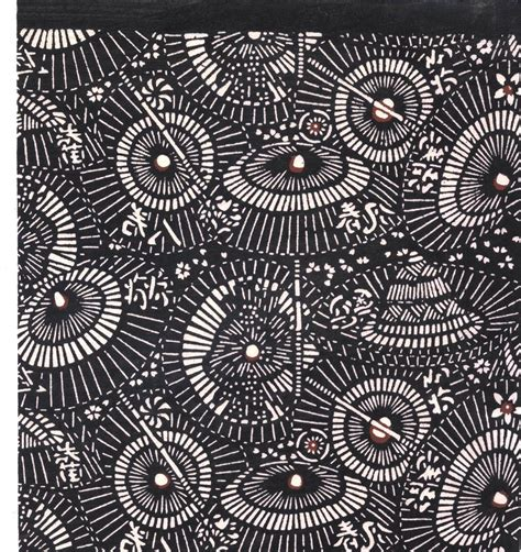 Black Origami Paper - japanese washi paper with umbrella pattern for origami by