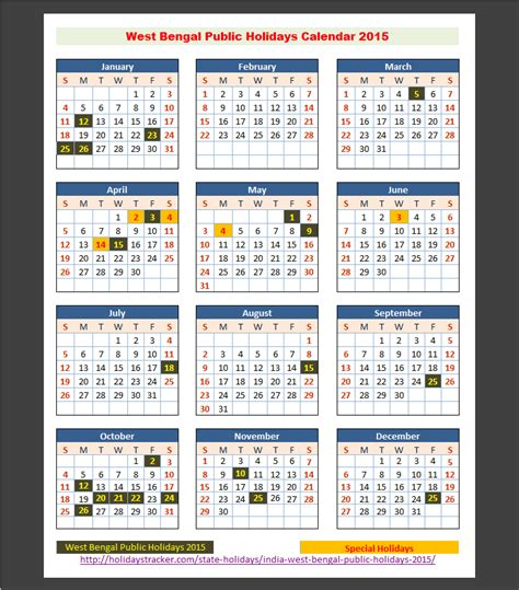 Calendar 2018 Holidays In West Bengal West Bengal India Holidays 2015 Holidays Tracker