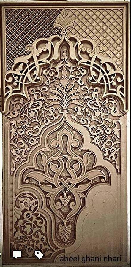 islamic pattern elevation best 25 islamic designs ideas on pinterest islamic art