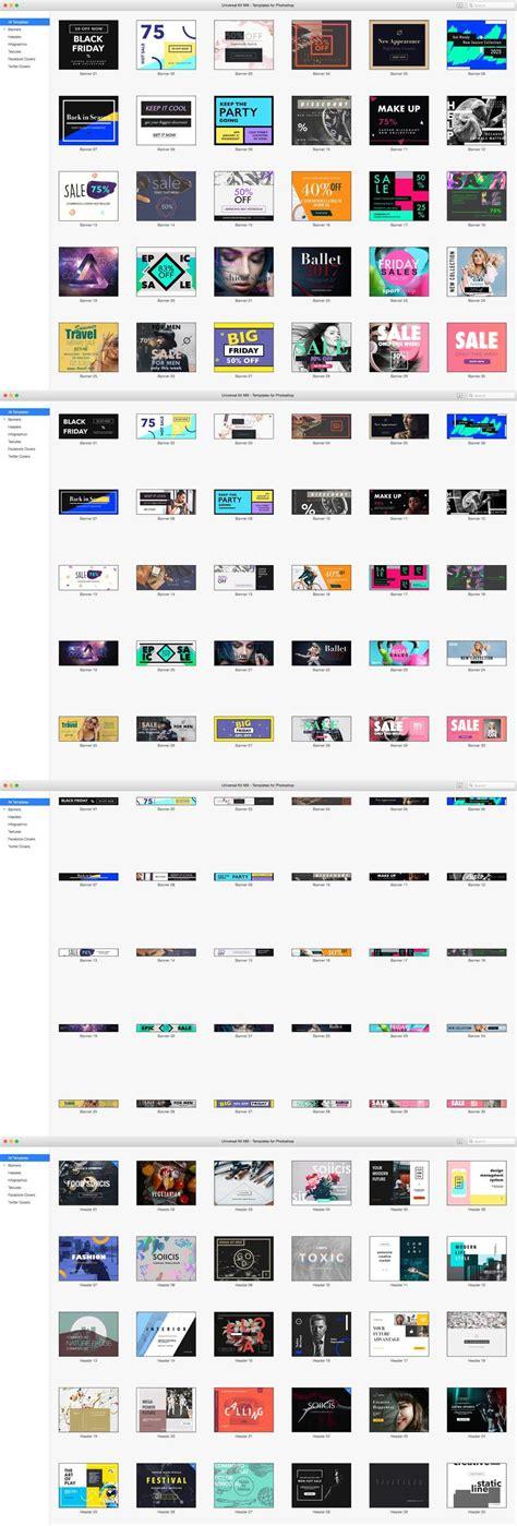 templates for photoshop by graphic node mac앱 포토샵 psd 템플릿 모음맥앱 templates for photoshop by gn
