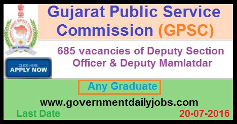 dy section officer dy section officer mamlatdar vacancy in gpsc recruitment