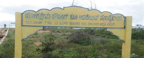 journalism layout mysore uncategorized yogakshema