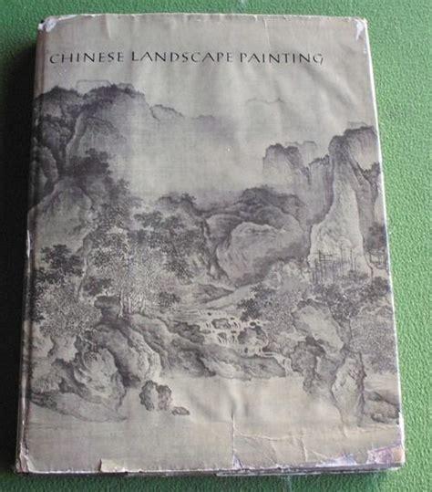 Landscape Artists Books Photography Book Quot Landscape Painting Quot By
