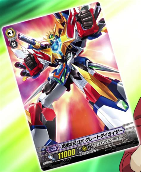 Advantage Background Check Kaiser Card Review Ultimate Dimensional Robo Great Daikaiser Changing Traditions Of Drive