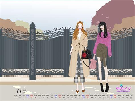 Wallpaper Small 11 패션게임 쁘띠마르샹 stylish fashion on bbddi