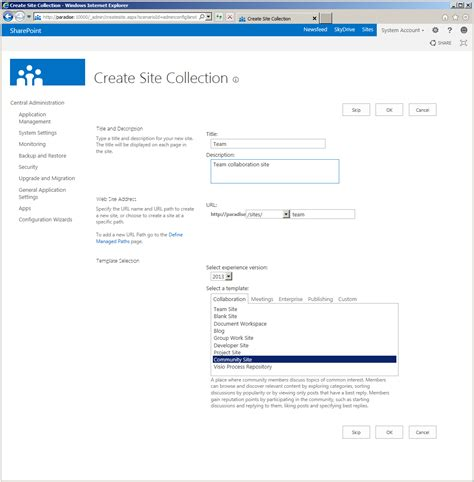 sharepoint 2013 product catalog site template sharepoint 2013 preview installation