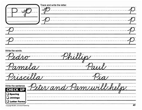 cursive writing paper 16 best images of worksheets transition words and phrases