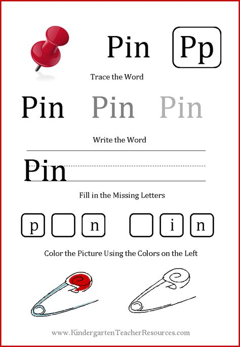 free printable vowel letters worksheets with short vowels