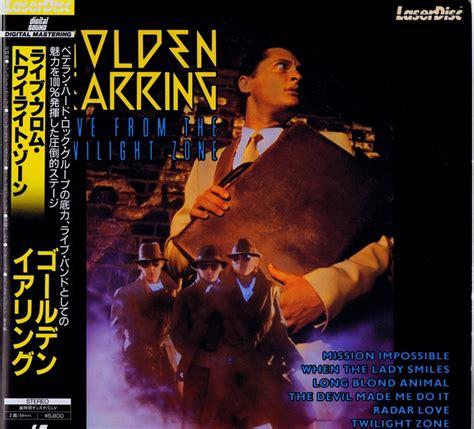 golden earring laserdisc live from the twilight zone
