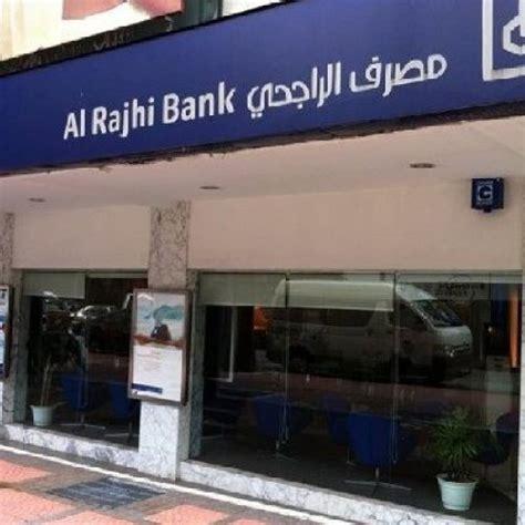 al rajhi bank al rajhi bank q4 net profit rises 28 2 business and news