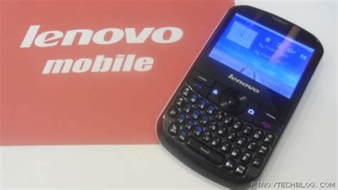 Hp Lenovo Q330 Qwerty lenovo debuts own mobile phones in the philippines tech philippines tech news and