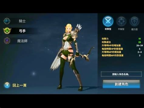 best mmorpg for android top best 3d android openworld mmorpg 2017
