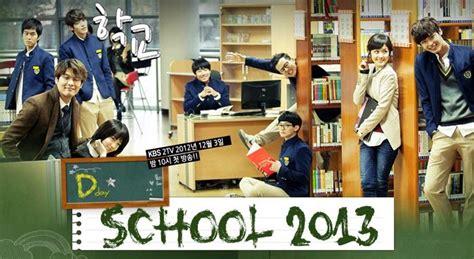 sinopsis film korea zombie school sinopsis lengkap drama korea school 2013