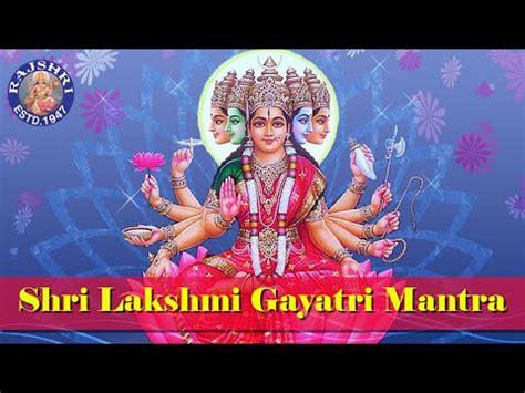 mahishasura mardini mp3 ar rahman free download aigiri nandini with lyrics mahishasura mardini