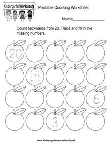 printable counting worksheet free kindergarten math