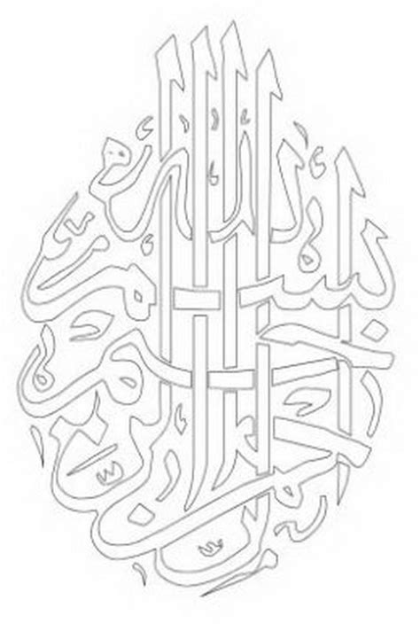 Isra Miraj Islamic Coloring Pages 2012 | family holiday
