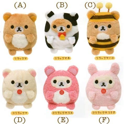 amazon com higogogo super cute plush toy bean bag chair pink red alternative girl kawaii world tsum tsum s little bundles