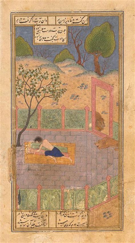 Lv Syari Layla Alpukat letters to layla the story of layla majnun