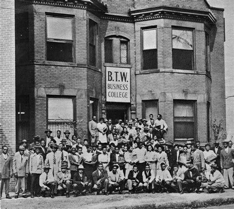 Booker T. Washington Business College   Encyclopedia of